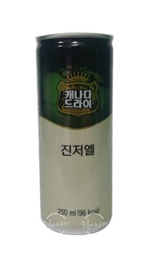 진저엘캔250ml